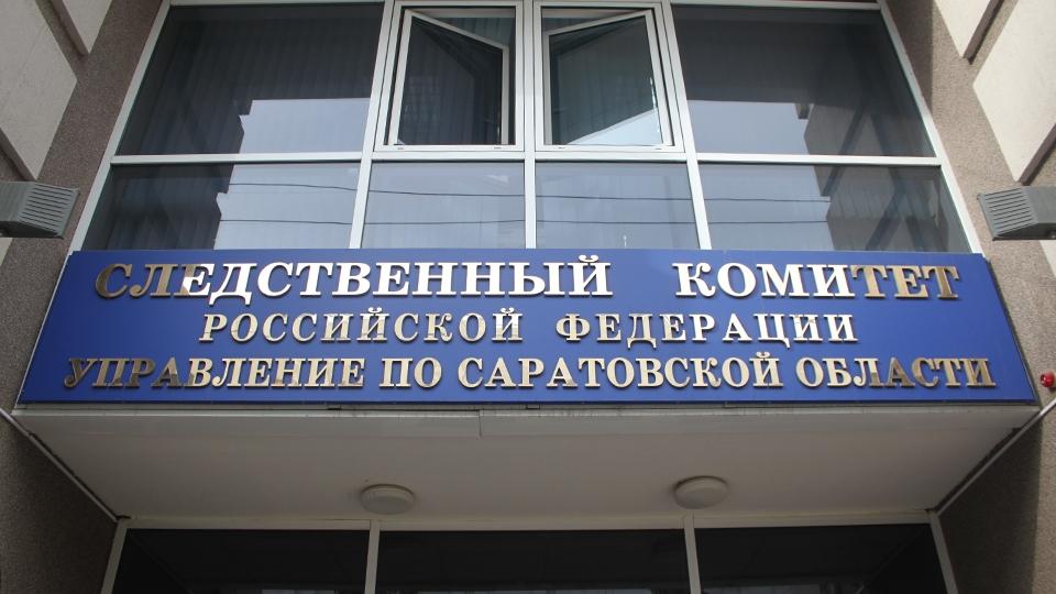 73-летнего педофила изСаратова посадили на17 лет