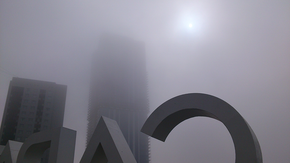МЧС предупреждает осильном тумане в столице России ночью иутром 28октября