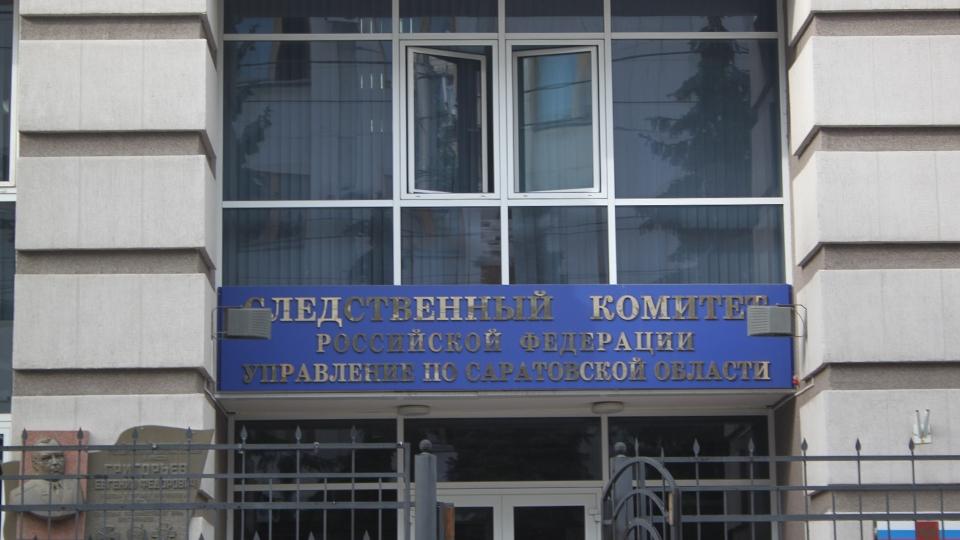 Саратовский юрист  подозревается впопытке обмана клиента на1,5 млн руб.