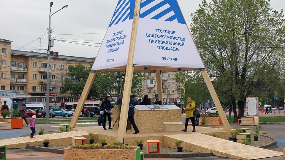Реконструкцию Привокзальной площади обсудят на социальных слушаниях