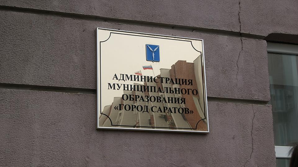 ВСаратове возникла огромная Сеченская улица