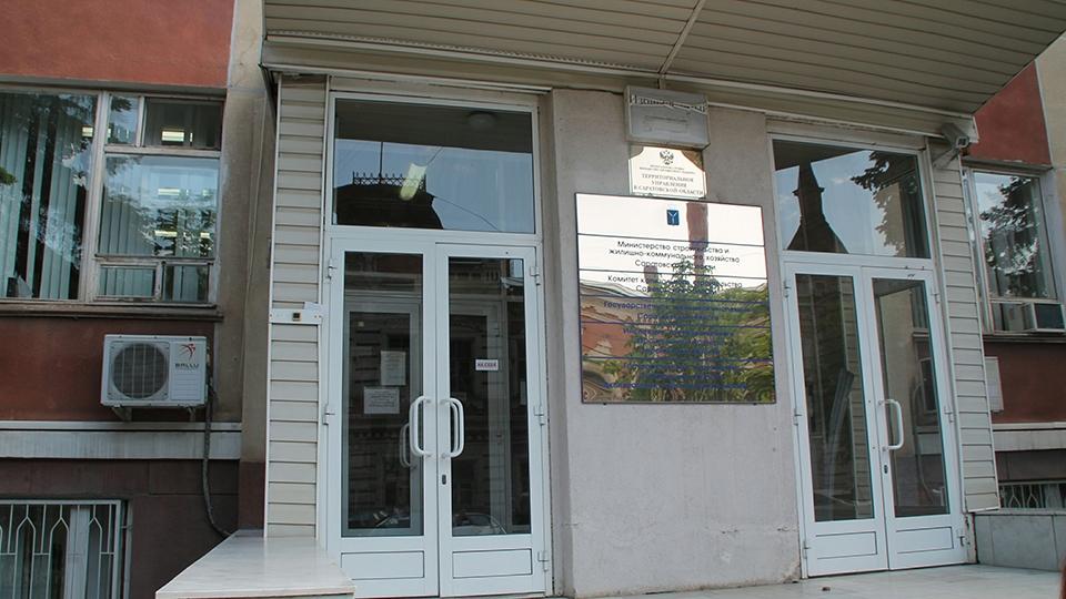 Четверо из 5-ти претендентов напост руководителя саратовского Фонда капремонта провалили экзамен