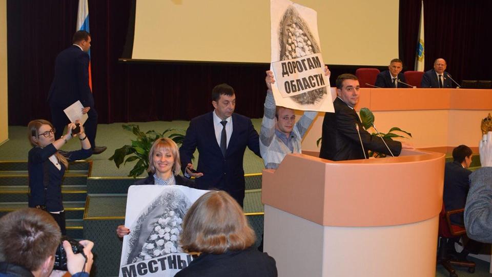 Акцию протеста воблдуме коммунисты пояснили «договоренностями»