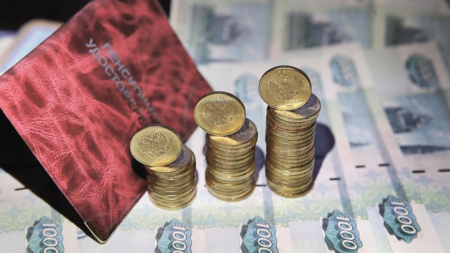 В РФ прирост настоящих пенсий составил неменее 4,2%