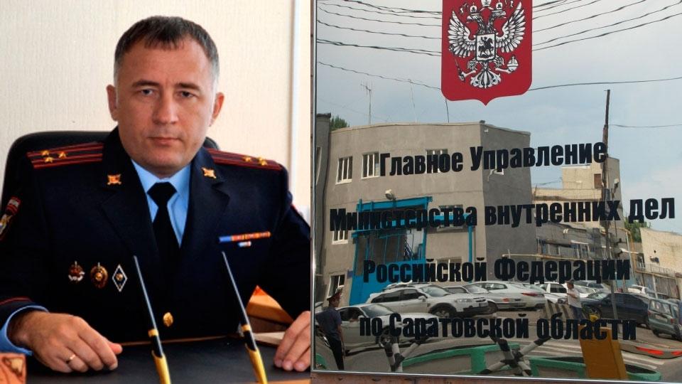 Задержанному начальнику УСБГУ МВД вменяют самую жесткую статью овзятке