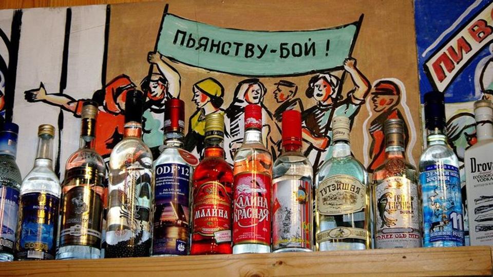 Смертность в РФ в предыдущем 2017г снизилась на4%