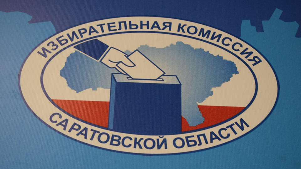 Члены комитета поМСУ одобрили кандидатуру Рената Каримова для назначения членом облизбиркома