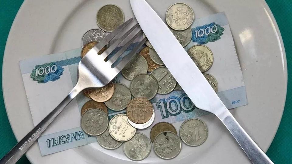 Губернатор подписал распоряжение о понижении прожиточного минимума вобласти на500 руб.