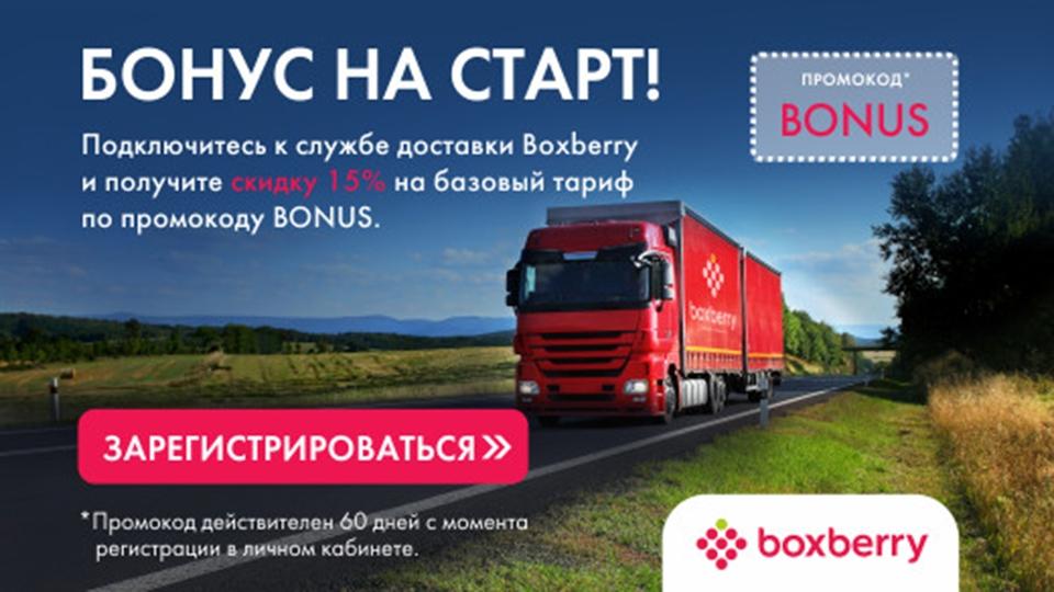 d8558c8049e9 Сокращены сроки доставки посылок из Москвы в города Саратовской области