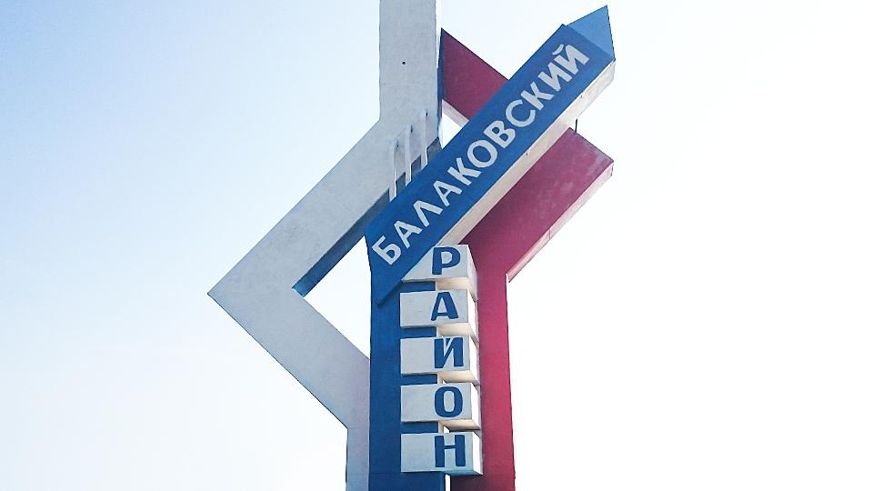 ВСаратовской области произошла авария нанефтепроводе