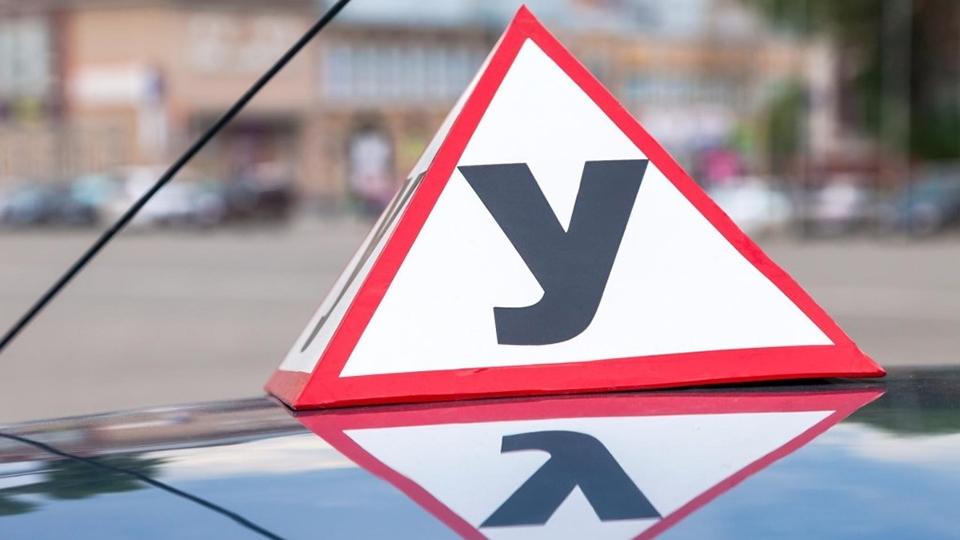 ГИБДД: водители смогут выбирать себе номера при регистрации авто