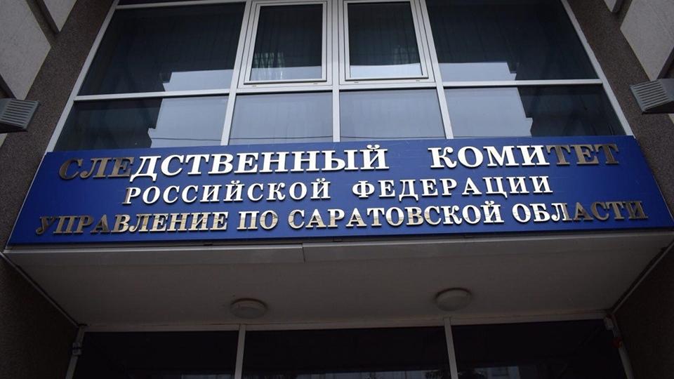 Женщина игрудной ребёнок погибли при пожаре вСаратовской области