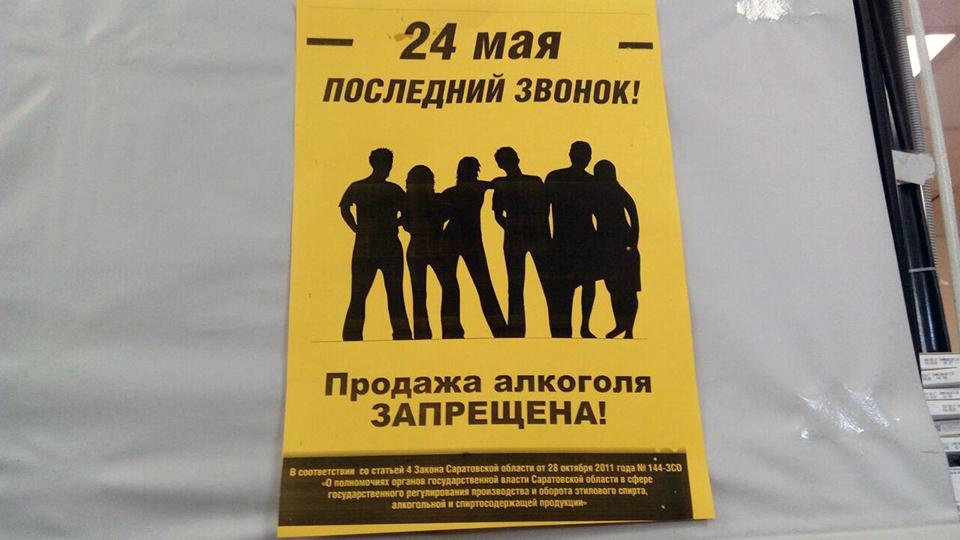 25 и 27 июня в Кузбассе запрещена продажа алкогольной продукции ... | 540x960