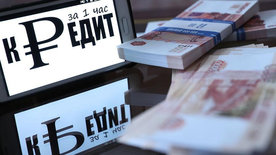 Кредит без прописки в нижневартовске - Взять кредит в спб