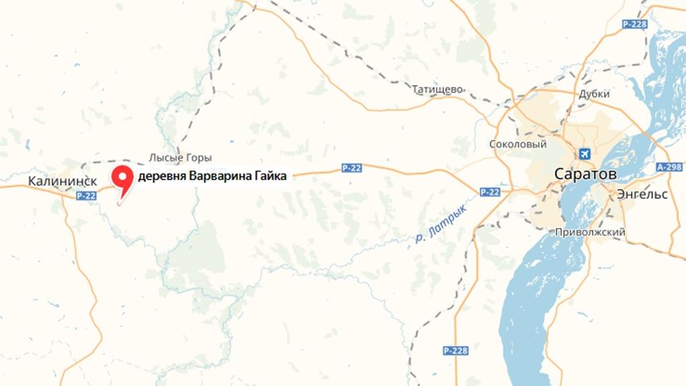 Село вСаратовской области попало всписок самых юмористических названий населенных пунктов