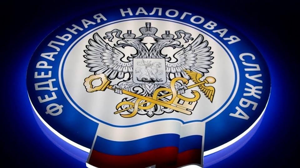 Картинки по запросу День работника налоговых органов Российской Федерации