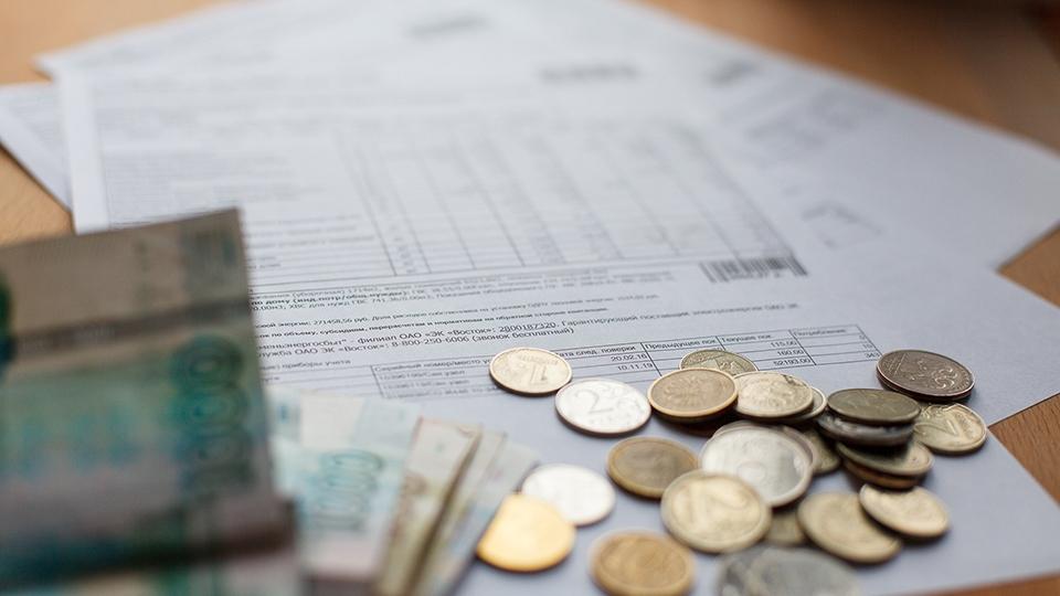 Названы регионы снаибольшим количеством должников поЖКХ
