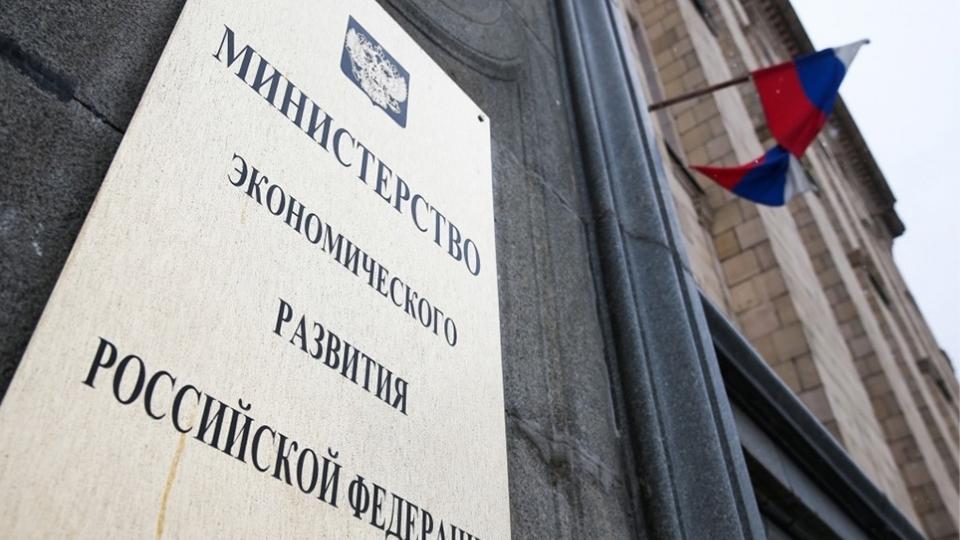 Банк РФ: оценка годовых темпов трендовой инфляции увеличилась до5,61%