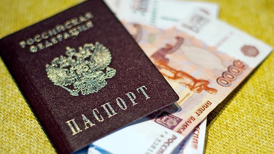 Инфляция обесценит пенсии граждан России — Великие Луки