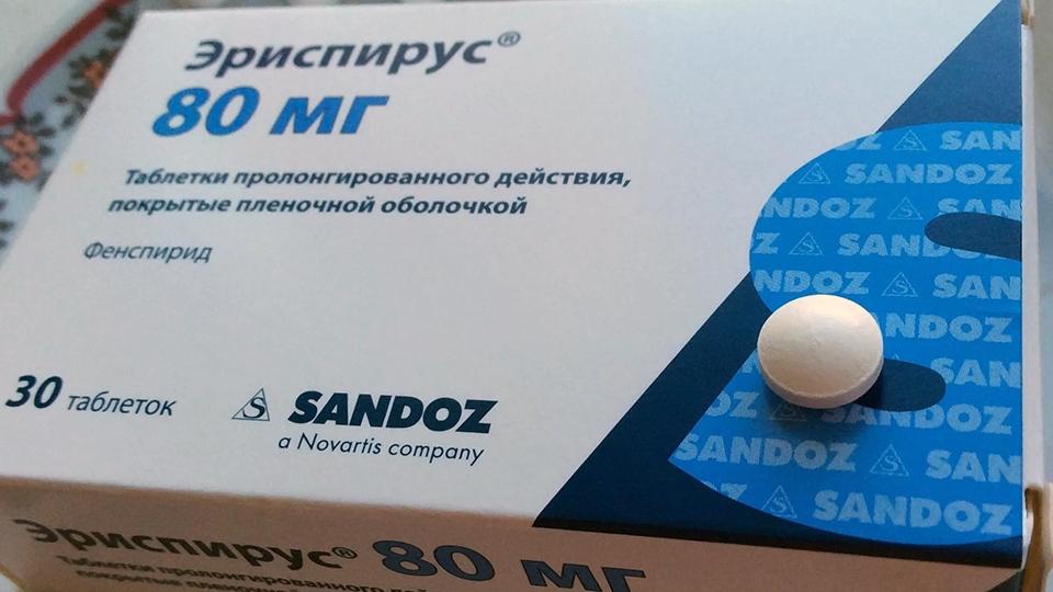 Росздравнадзор отозвал из продажи третье популярное лекарство от кашля 858   5 марта 10:52