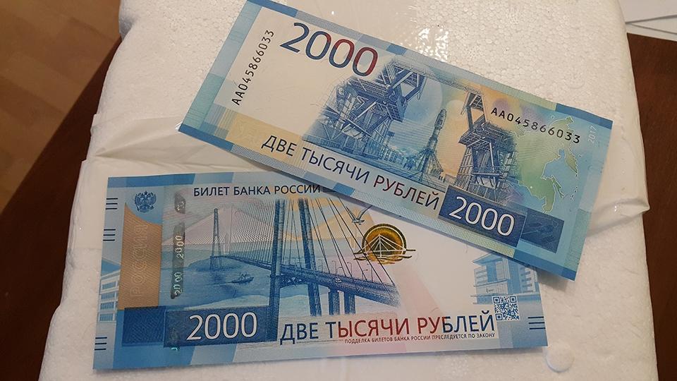 Центробанк сообщил оросте зарплат вРоссии
