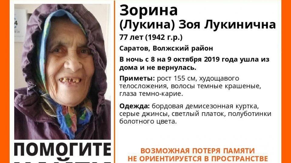 Песков ответил навопрос овозвращении вРоссии смертной казни
