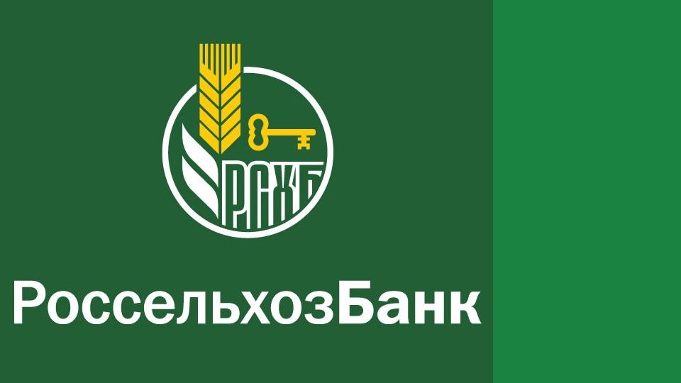 Кредит 100000 рублей