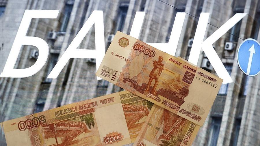 Банк иркутск официальный сайт взять кредит