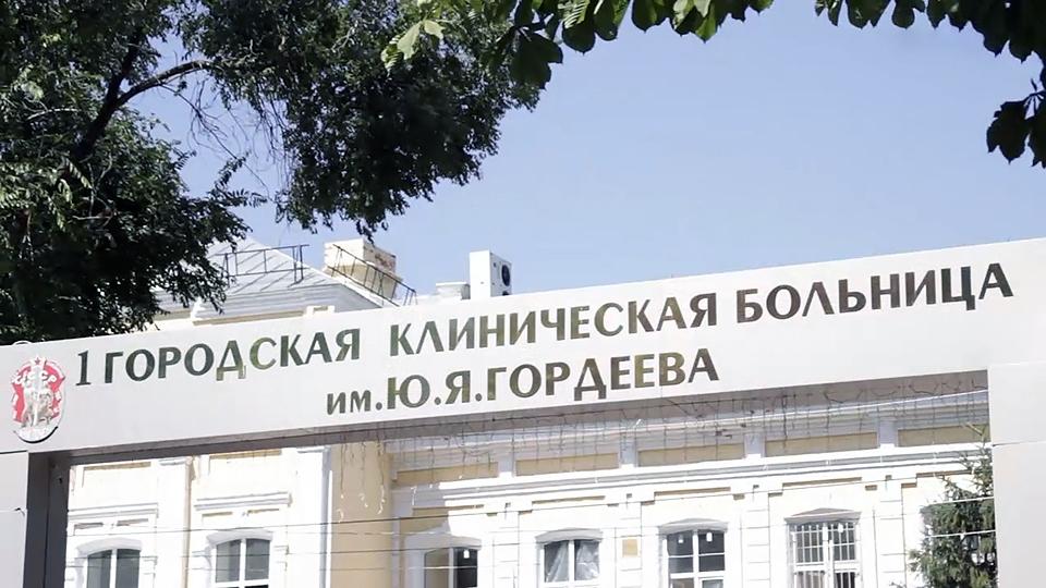 Задержаны трое участников погрома в саратовской больнице