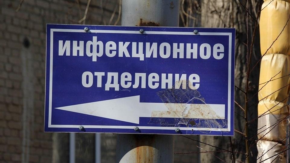 + 200. В Саратовской области выявлено рекордное число новых случаев COVID-19