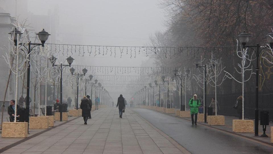 Погода в Саратовской области на сегодня - суббота 12 декабря 2020 года