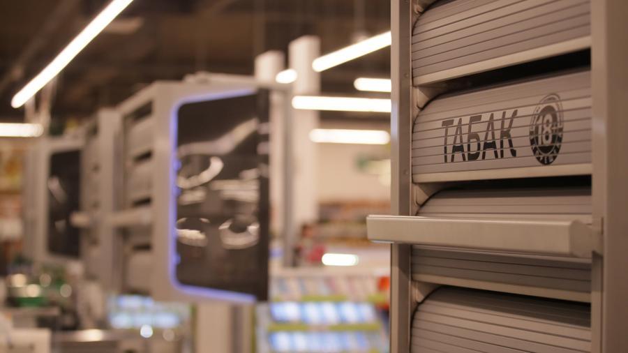 Что нужен для продажи табачных изделий электронные сигареты в ставрополе купить
