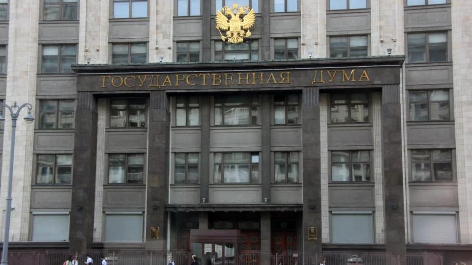 Президент РФ назначил дату выборов в Государственную думу